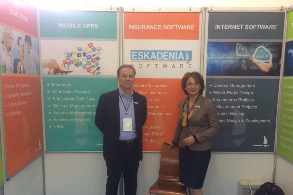 ESKADENIA Software Exhibited at Algiers International Trade Fair 2017