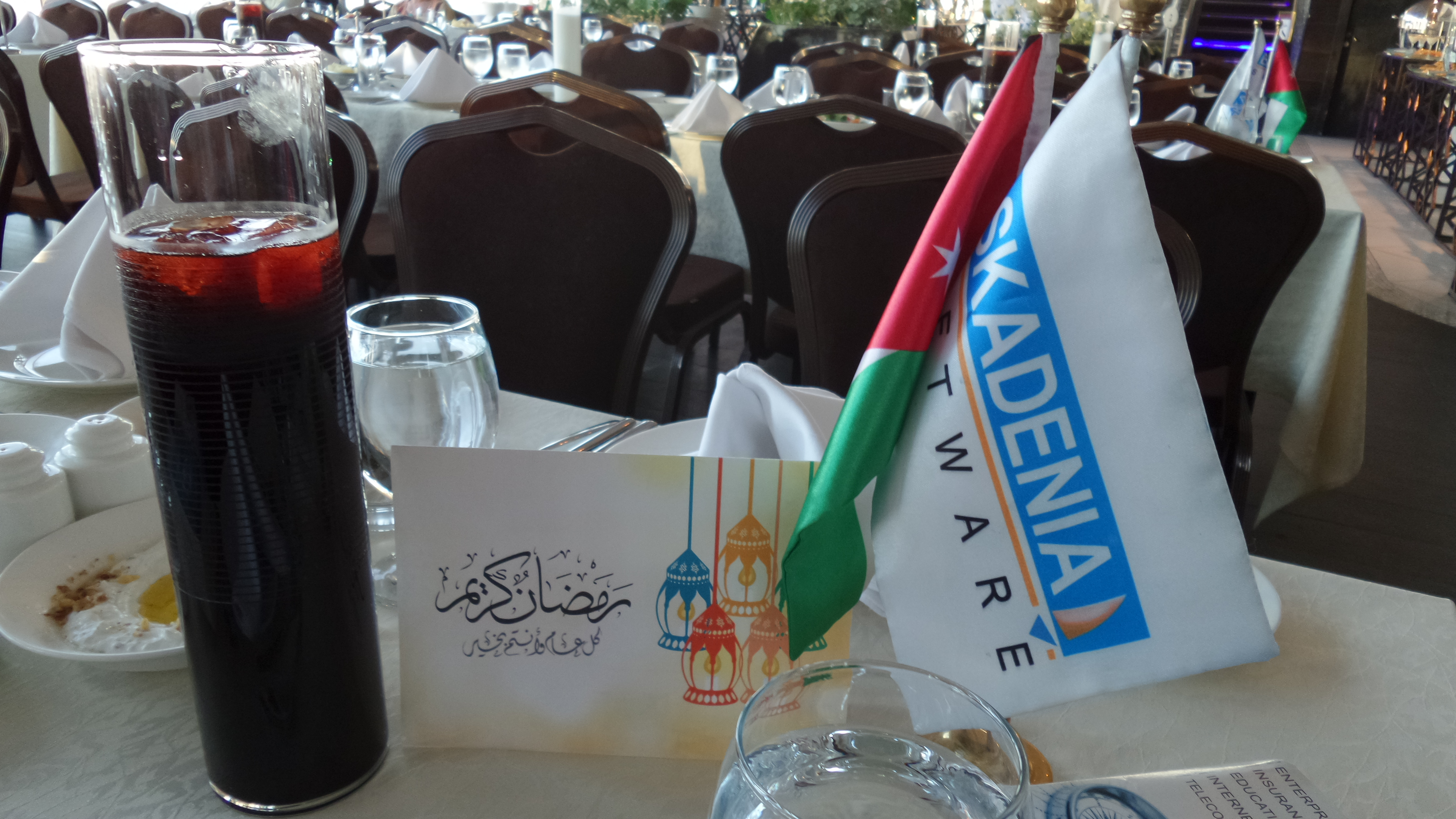 ESKADENIA Software Hosts Employees for a Ramadan Banquet