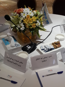 "ESKADENIA Software hosts the 2nd CSR Meeting of Parliament Initiative ""Mubadara"" and Int@j coalition"